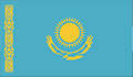 The National Academic Library of Republic of Kazakhstan